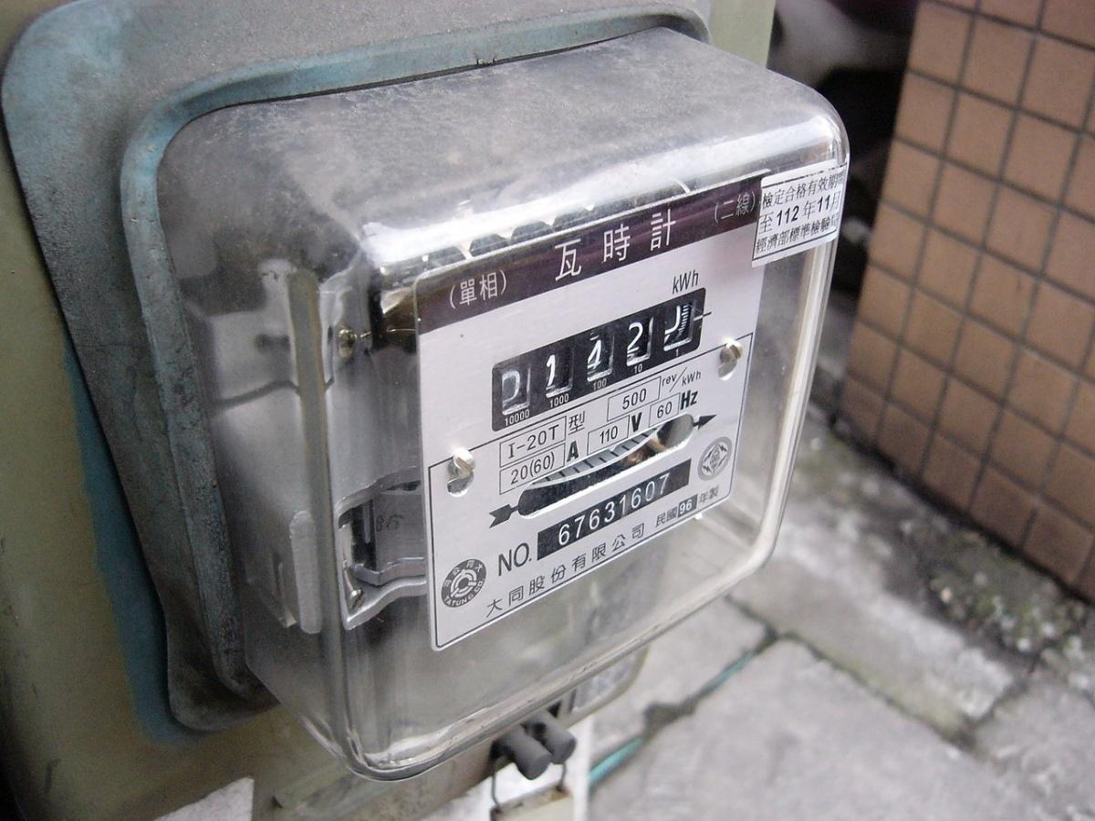 政院拍板!6月不實施夏季電價 勞工紓困貸款名額加碼