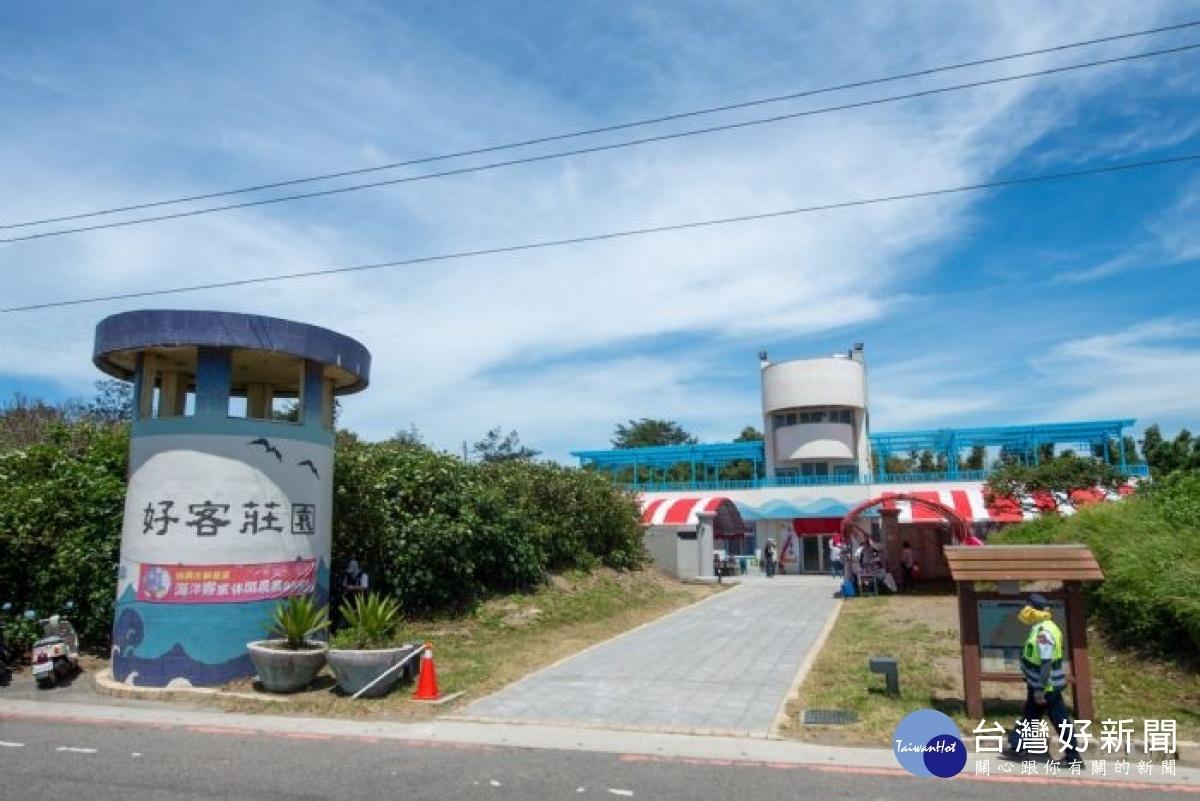 海洋客家牽罟文化館開幕 保存及推廣珍貴的海客文化