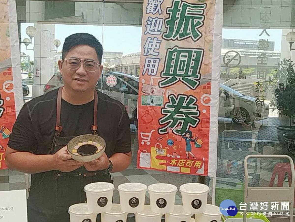 振興消費到台南抽獎 最大獎一棟房子