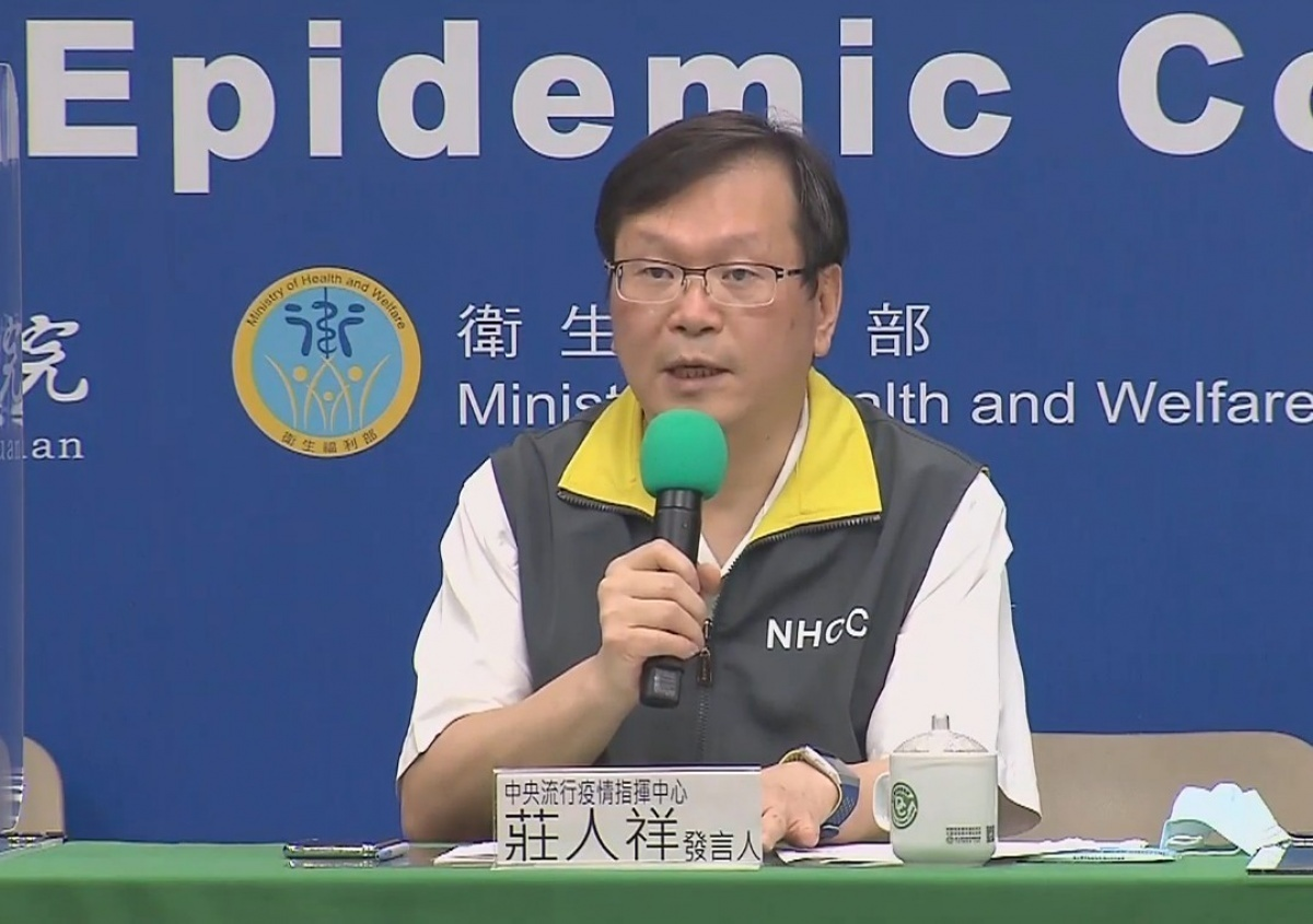 台灣新增2例境外移入 分別自菲律賓、美國入境