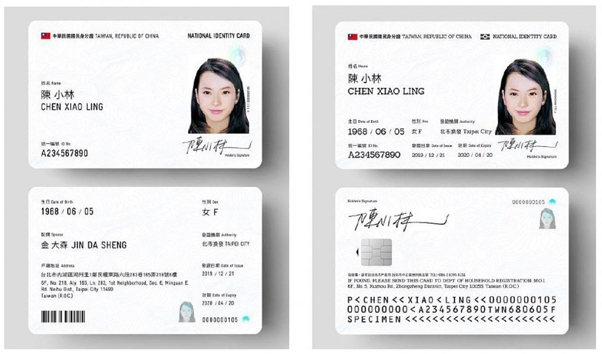 數位身分證2021年7月全面換發 新北、澎、竹市明年1月試換發