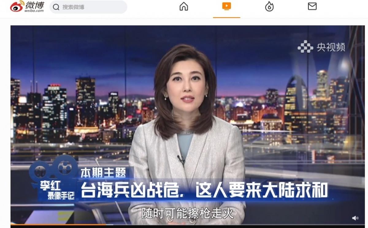 被酸「台灣安全隱憂」 國民黨轟「自由」執政黨的應聲蟲?