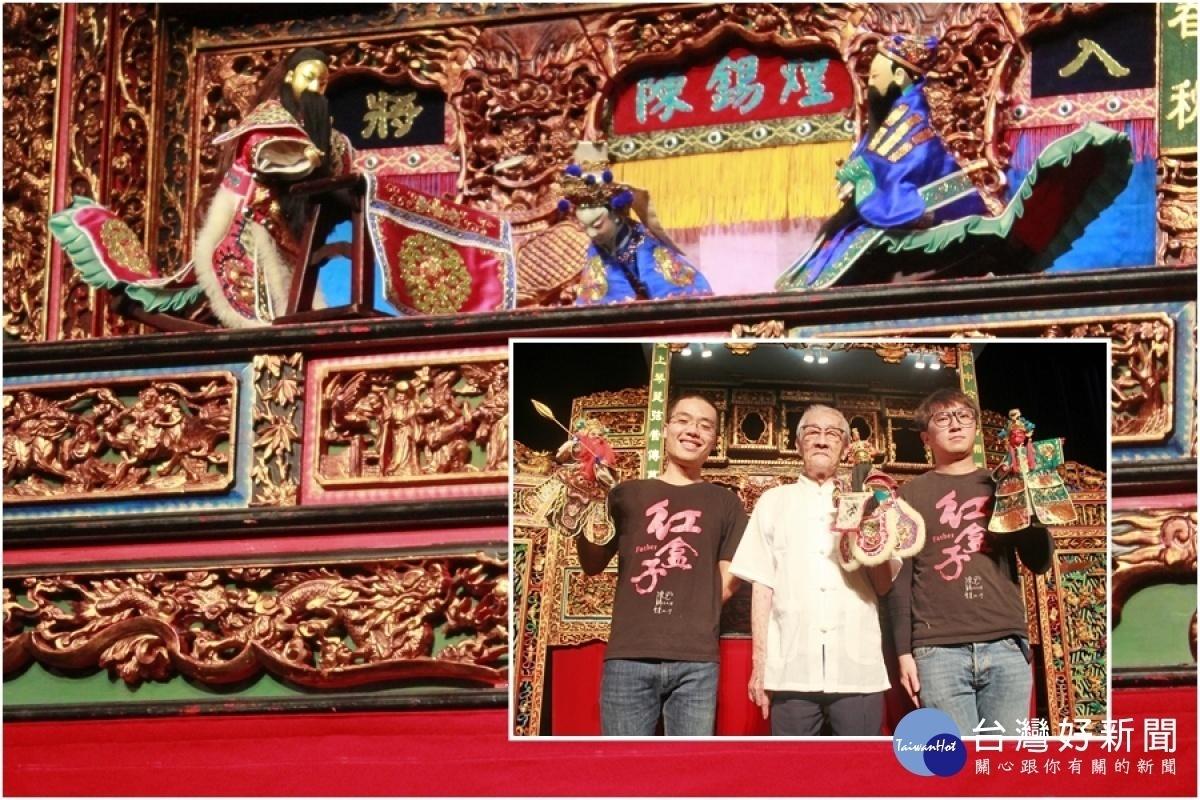 傳統藝術接班人駐園演出系列之布袋戲:陳冠霖vs陳韋佑的習藝人生