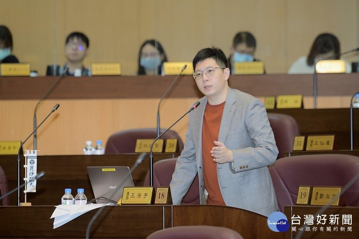 王浩宇遭「下架」 學者:韓國瑜選桃園市長可能性大增