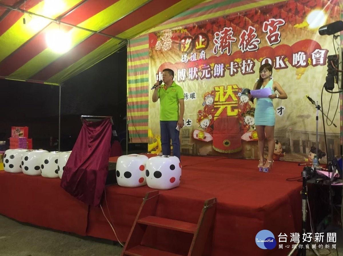 新北中秋音樂盛宴 讓民眾感受花好月圓幸福感