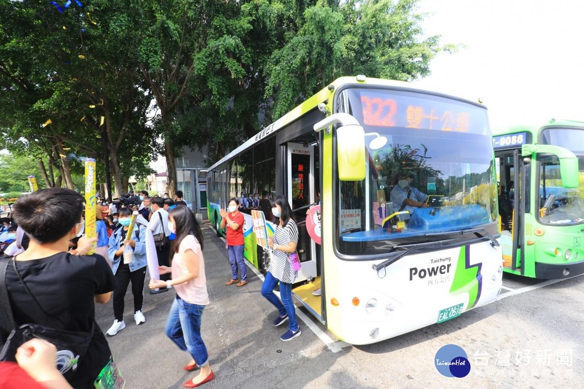 台中公車10公里免費 明年起限市民、學生、新住民配偶