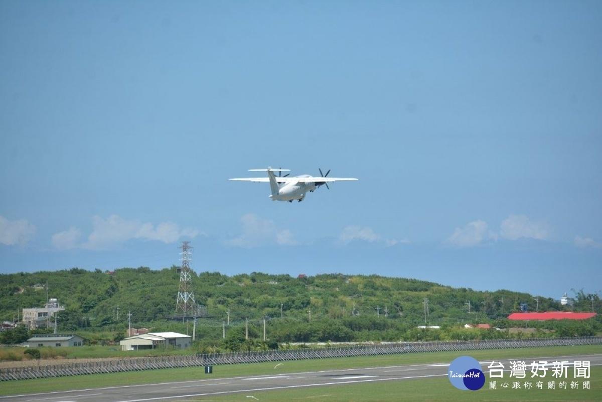 國際試航起降恆春機場 為機場活化開啟新頁