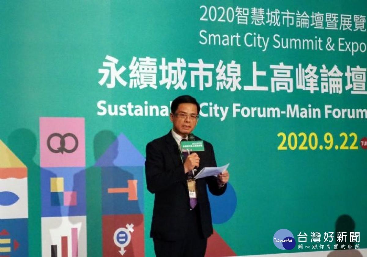 桃園展現國際連結力 永續城市論壇帶動綠色經濟發展