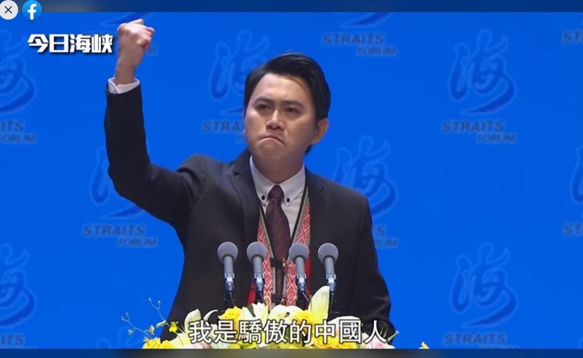 台灣原住民被統戰! 阿美族人高喊:我是驕傲中國人