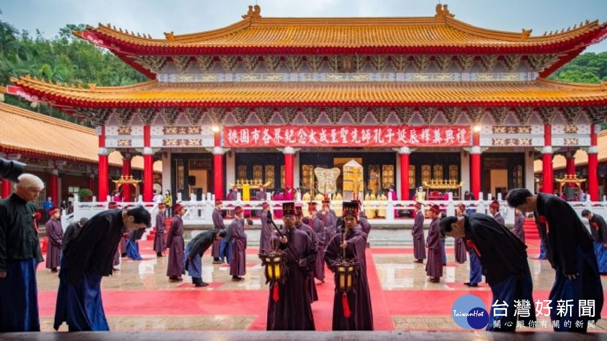 孔子誕辰2570週年釋奠典禮 傳承尊師重道人文傳統