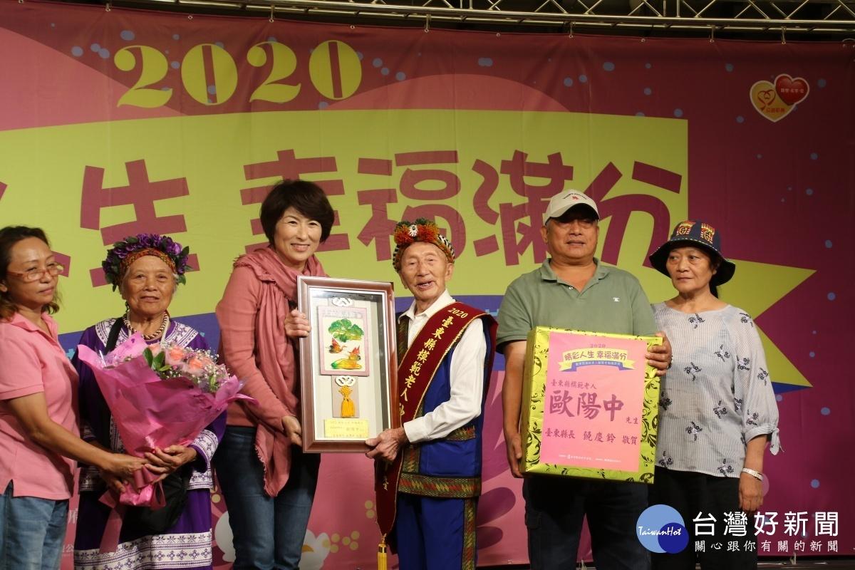 台東表揚模範老人及敬老楷模 饒縣長期打造樂齡友善健康城市