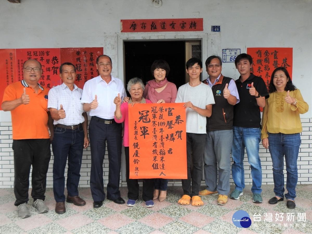 台東池上米三冠王 饒慶鈴親自貼紅榜祝賀
