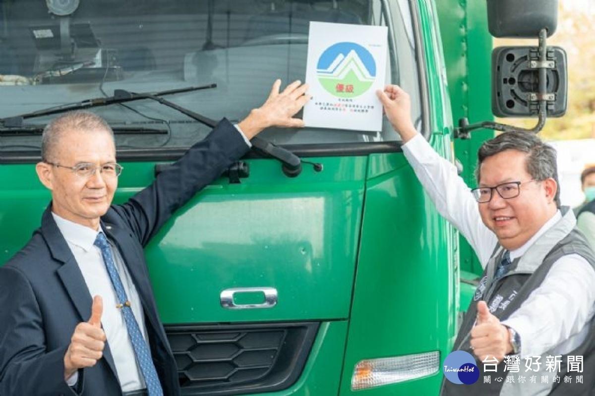環境永續經營超前部署 低碳車隊聯盟生態物流誓師