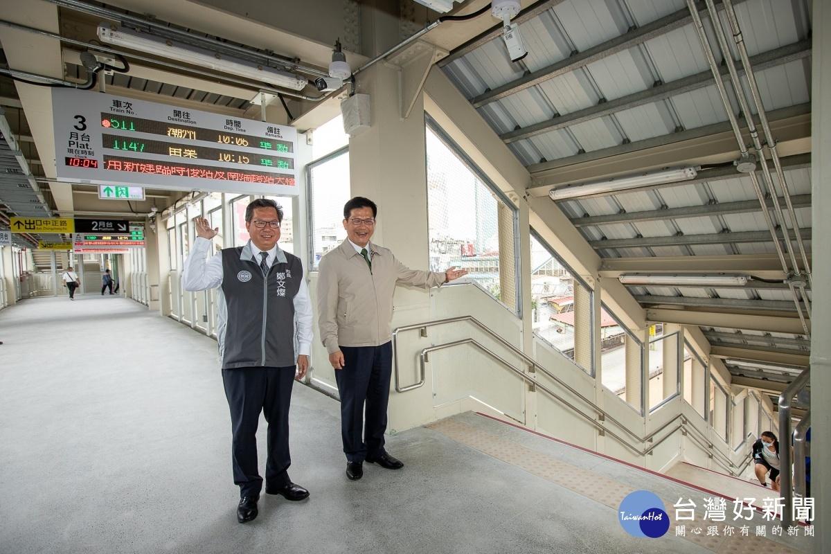 台鐵中壢臨時後站及跨站天橋啟用 提供旅客友善安全的乘車環境