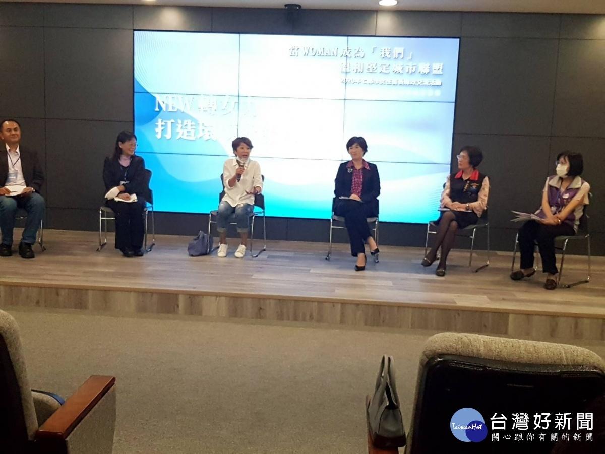 台東縣舉辦環境城市論壇 跨七縣市參與談永續