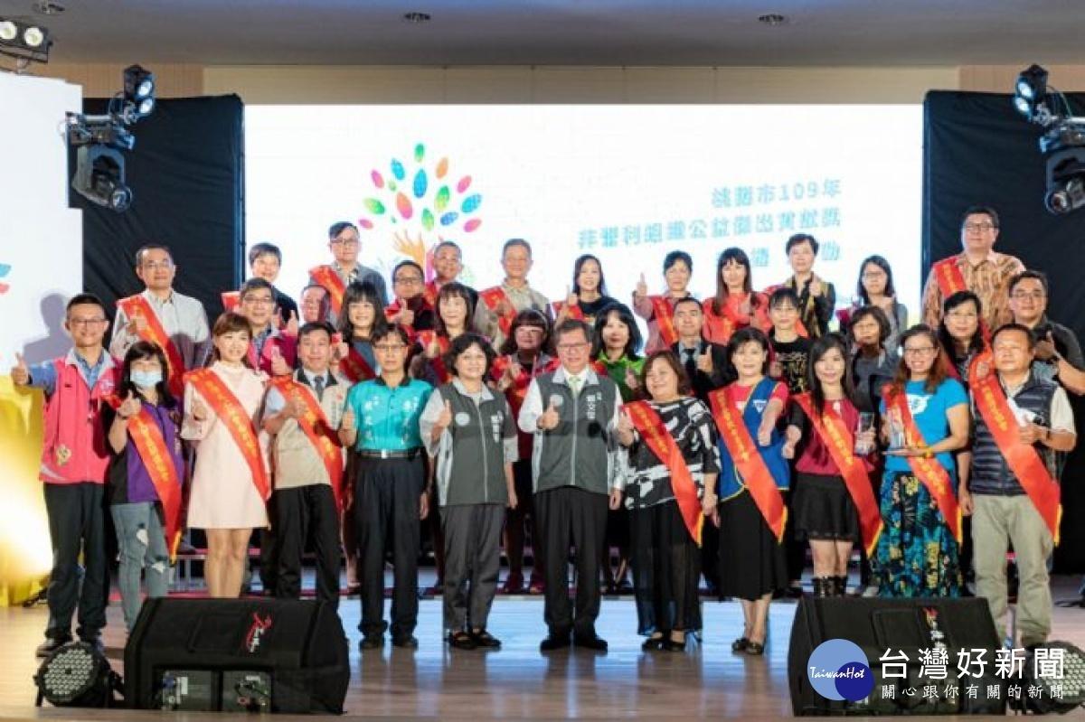 表揚非營利組織公益傑出貢獻獎 鄭文燦盼NPO朝在地化、多樣化服務經營