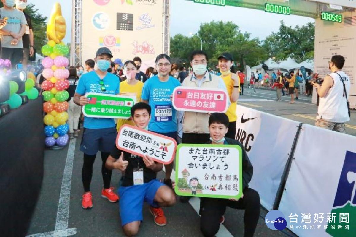 台南古都半程馬拉松 邀日本駐台人員參賽