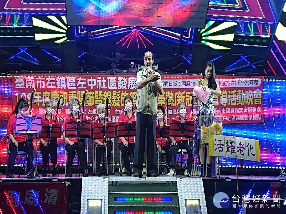 台南左鎮關懷據點歡慶重陽 長輩精彩演奏人生樂章