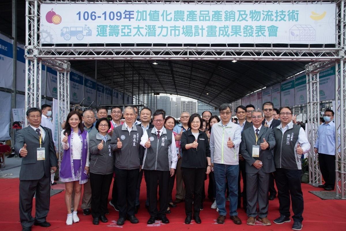 台灣國際農業機械暨資材展 蔡英文肯定努力成果