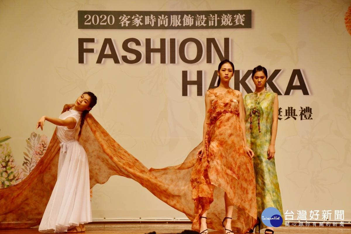 時尚客家服飾設計競賽決賽 張以葳及馬毅榮獲新銳組專業組金獎