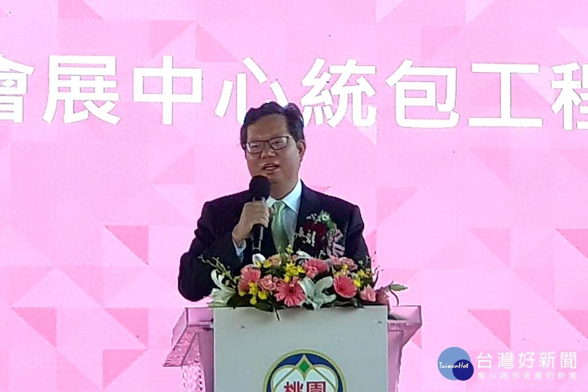 參選2024總統 鄭文燦:心無旁鶩把市長工作做好