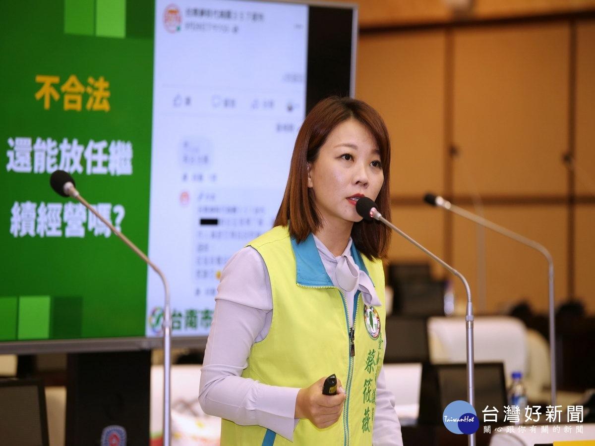 台南平實公園「357夜市攤商招商」? 議員要求打擊非法吸金