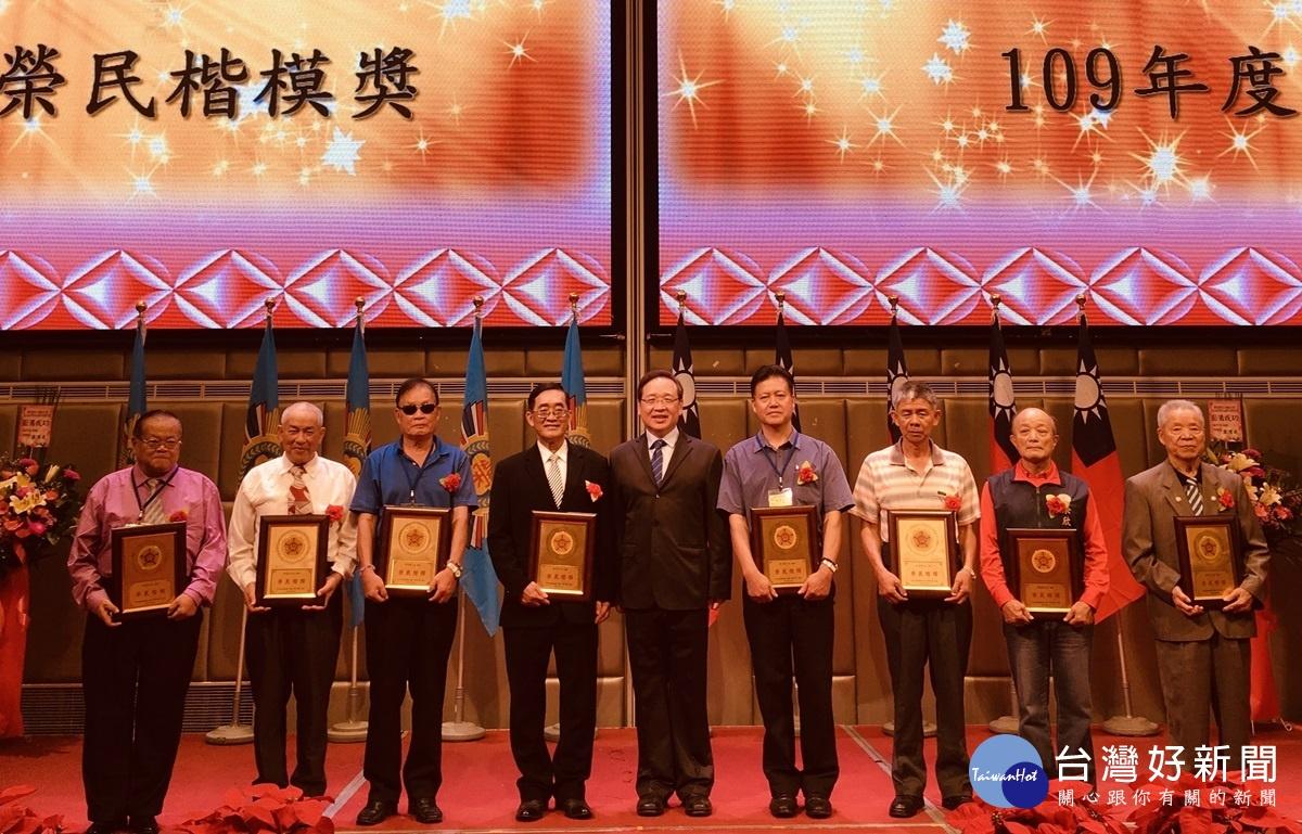 慶祝榮民節 新竹榮服處擴大表揚