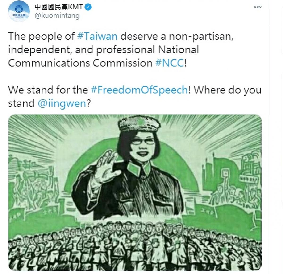 國民黨推特用毛澤東酸小英 外媒記者諷:台灣軍事獨裁的黨 法國學者轟「可悲」