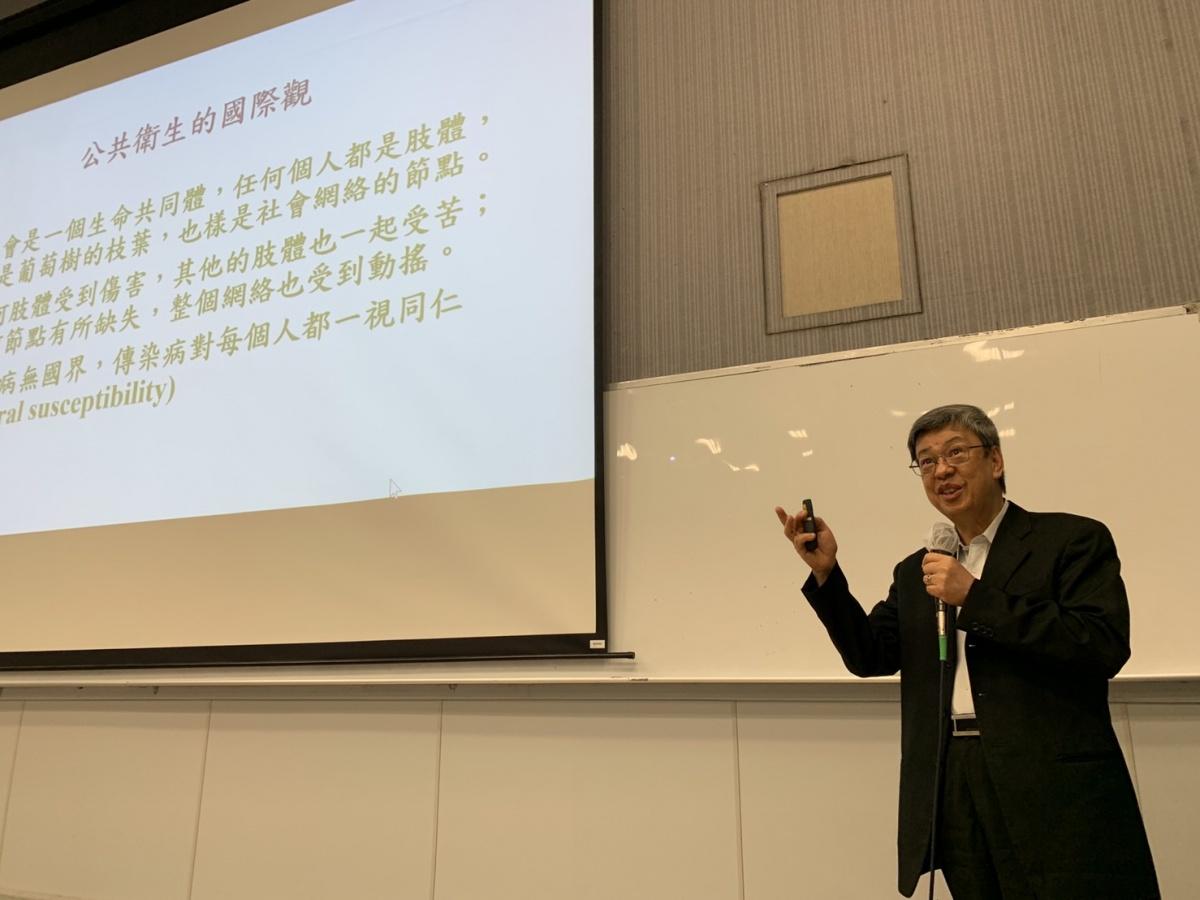 元智大學邀前副總統陳建仁 談疫情後新世界