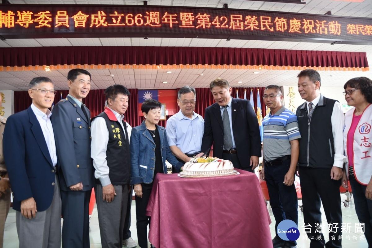 退輔會66週年暨榮民節慶祝大會 賴峰偉感謝榮民貢獻