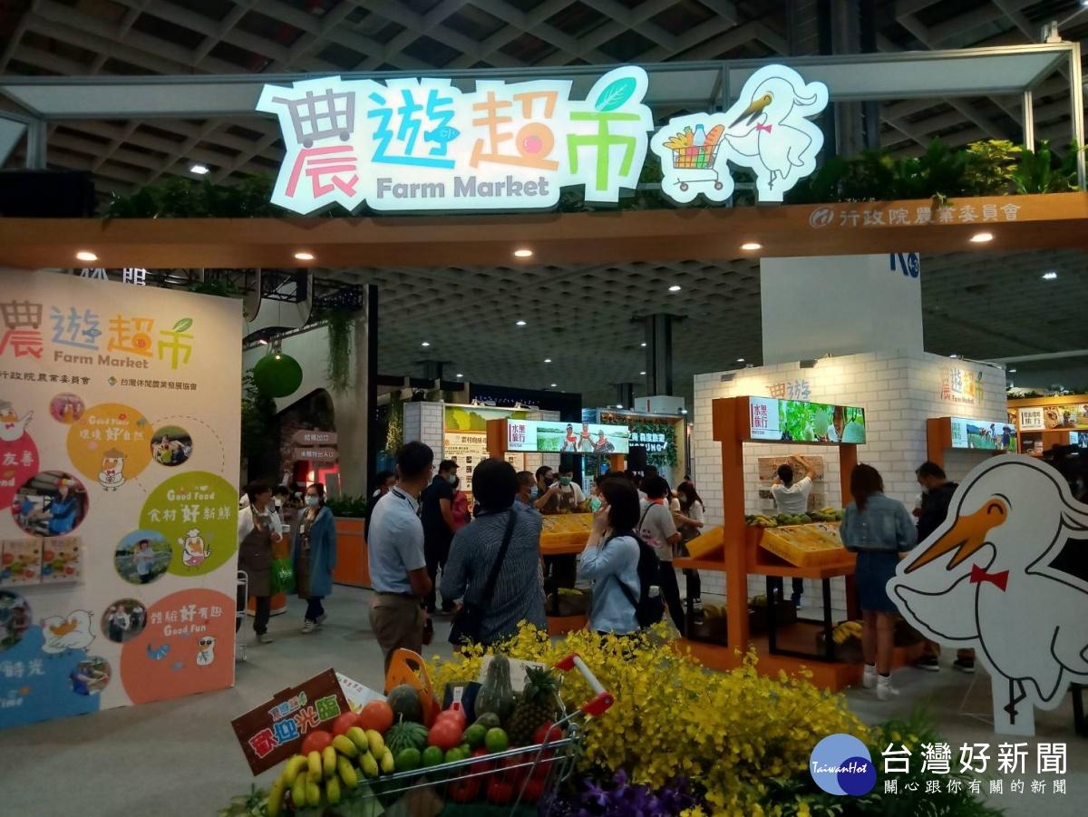 台北國際旅展登場 體驗農漁村及山林悠遊樂趣