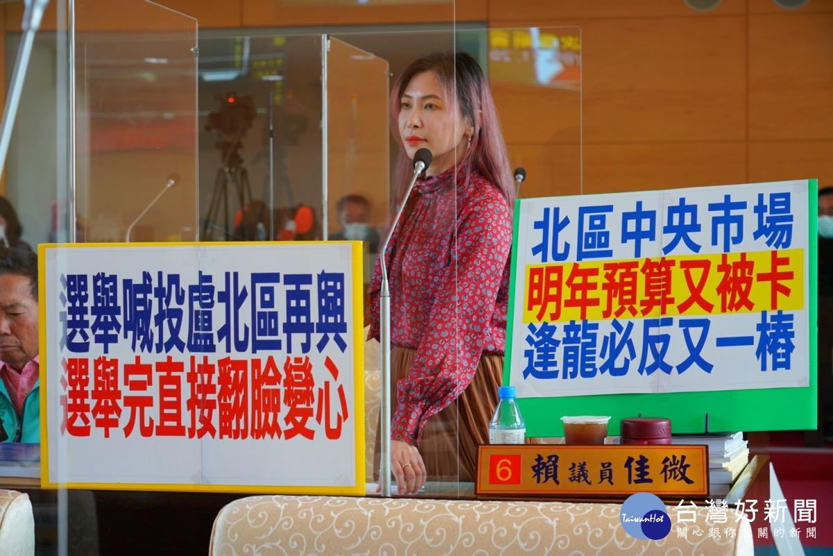 議員質詢反被市長訓 盧秀燕:你這樣表演可以了