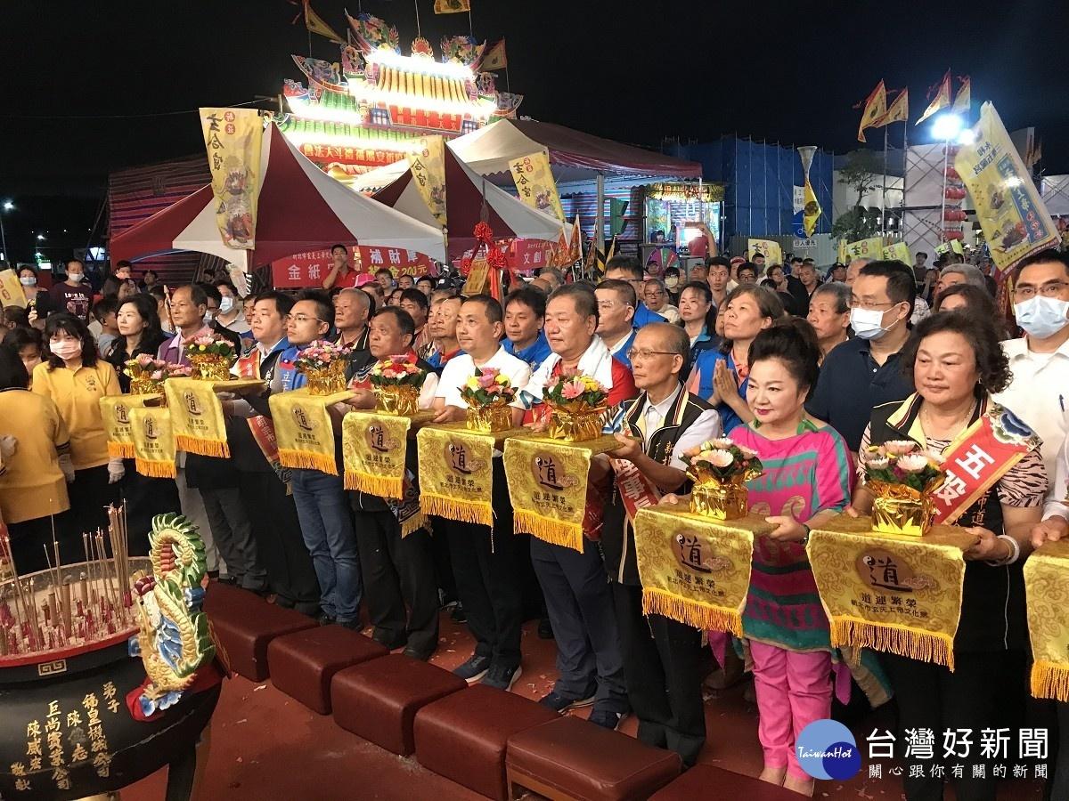 新北玄天上帝文化祭 彰顯孝道精神及公益慈善正能量
