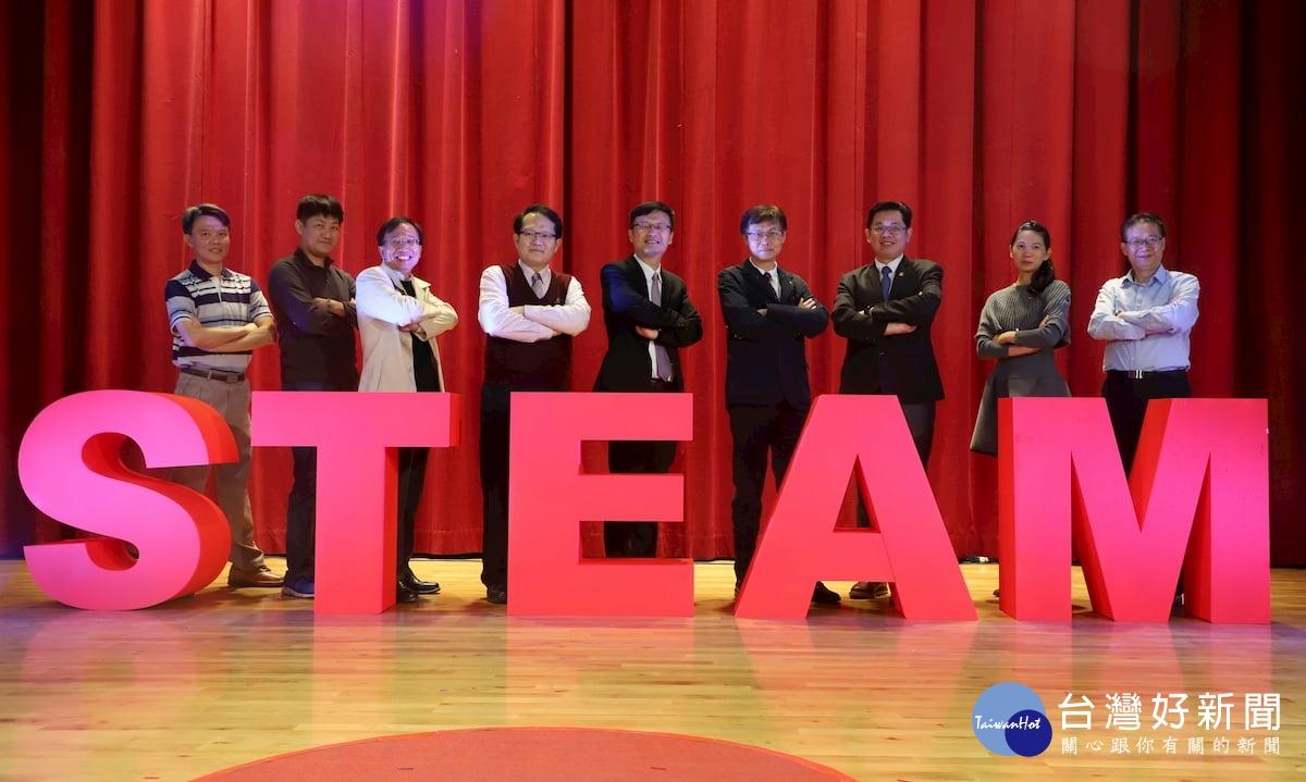 2020新北STEAM x TALK 教育講堂 再掀STEAM教育熱