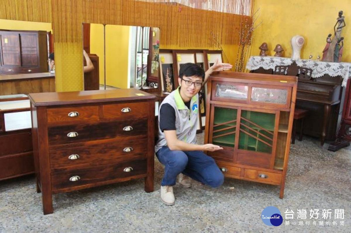 藏金閣50年代家具 11/28競標拍賣