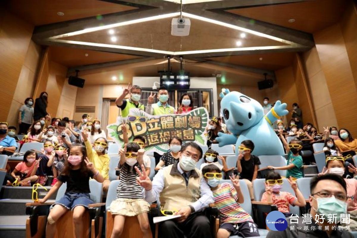 台南左鎮化石園區「3D劇院」12/2首映 兩人同行只要50元