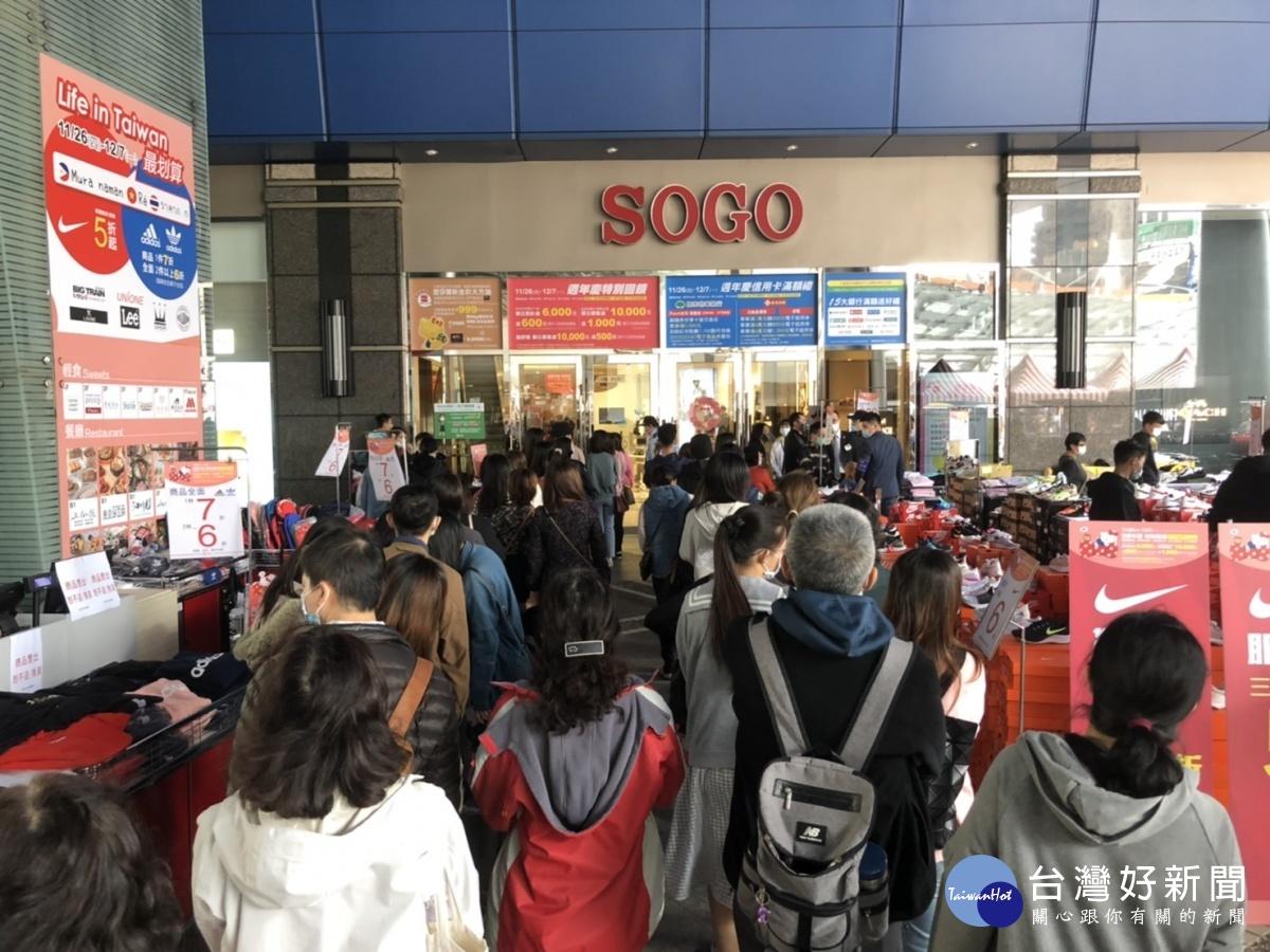 高收入房市熱 健康宅商機 新竹SOGO週年慶首四日業績突破8.2億