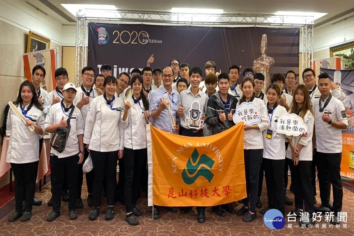 2020國際廚藝美食藝術大賞 崑山科大團隊奪團體總冠軍