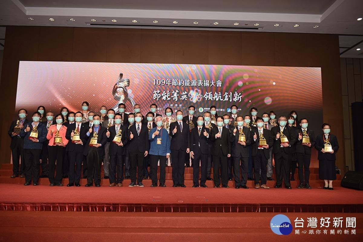 經濟部表揚36節能標竿單位 節能菁英領航,成就節能榮耀