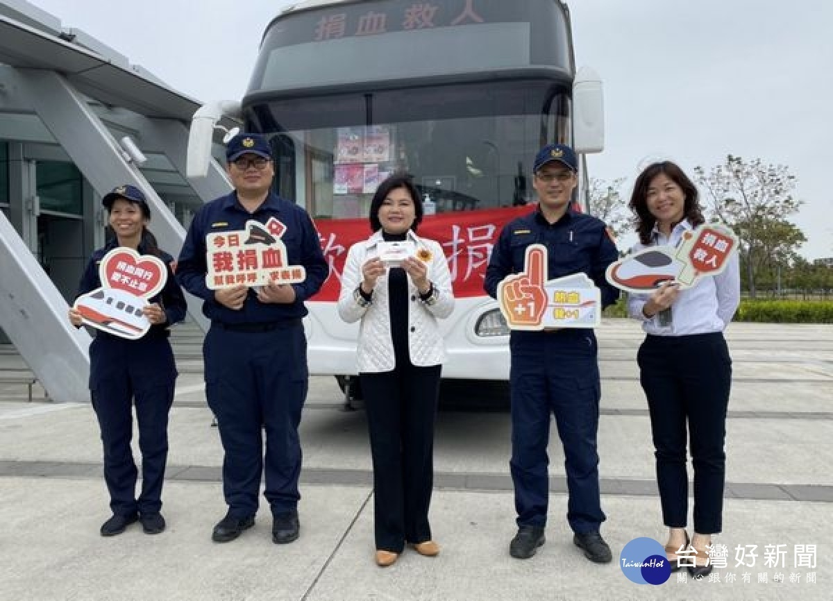 寒冬送暖捐血傳愛 台灣高鐵邀大家挽袖捐熱血
