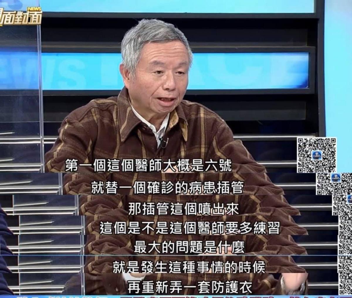 楊志良嗆「開除染疫醫師」 女外科醫師開砲:不懂裝懂
