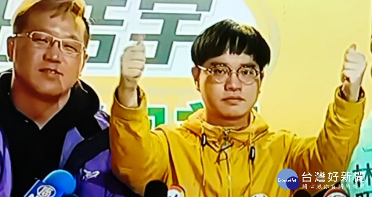 王浩宇罷免案過關 罷王總部:相信將來的政治人物會引以為戒