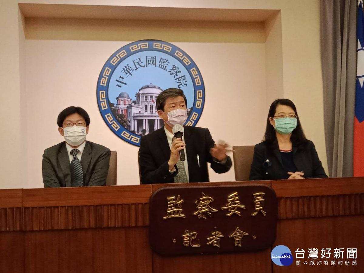 監察院要求司法院及法務部應公布調查報告 供社會大眾檢視