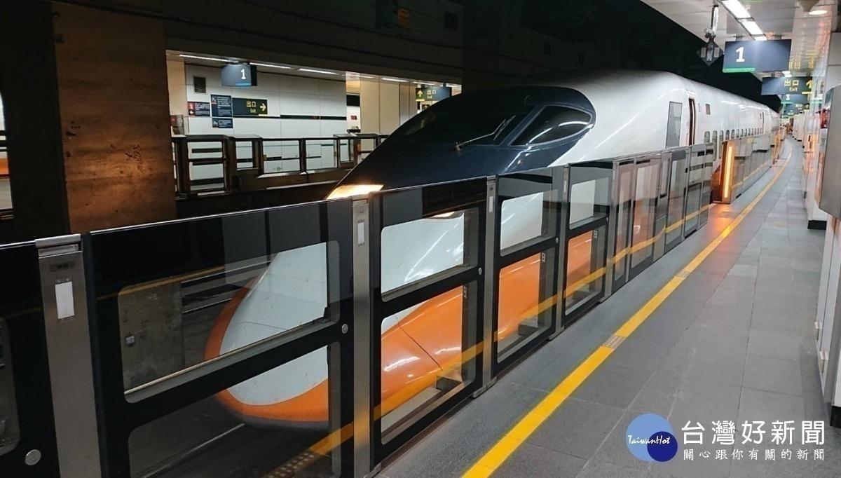高鐵228連假加開102班次列車1 29開放訂票 台灣好新聞taiwanhot Net
