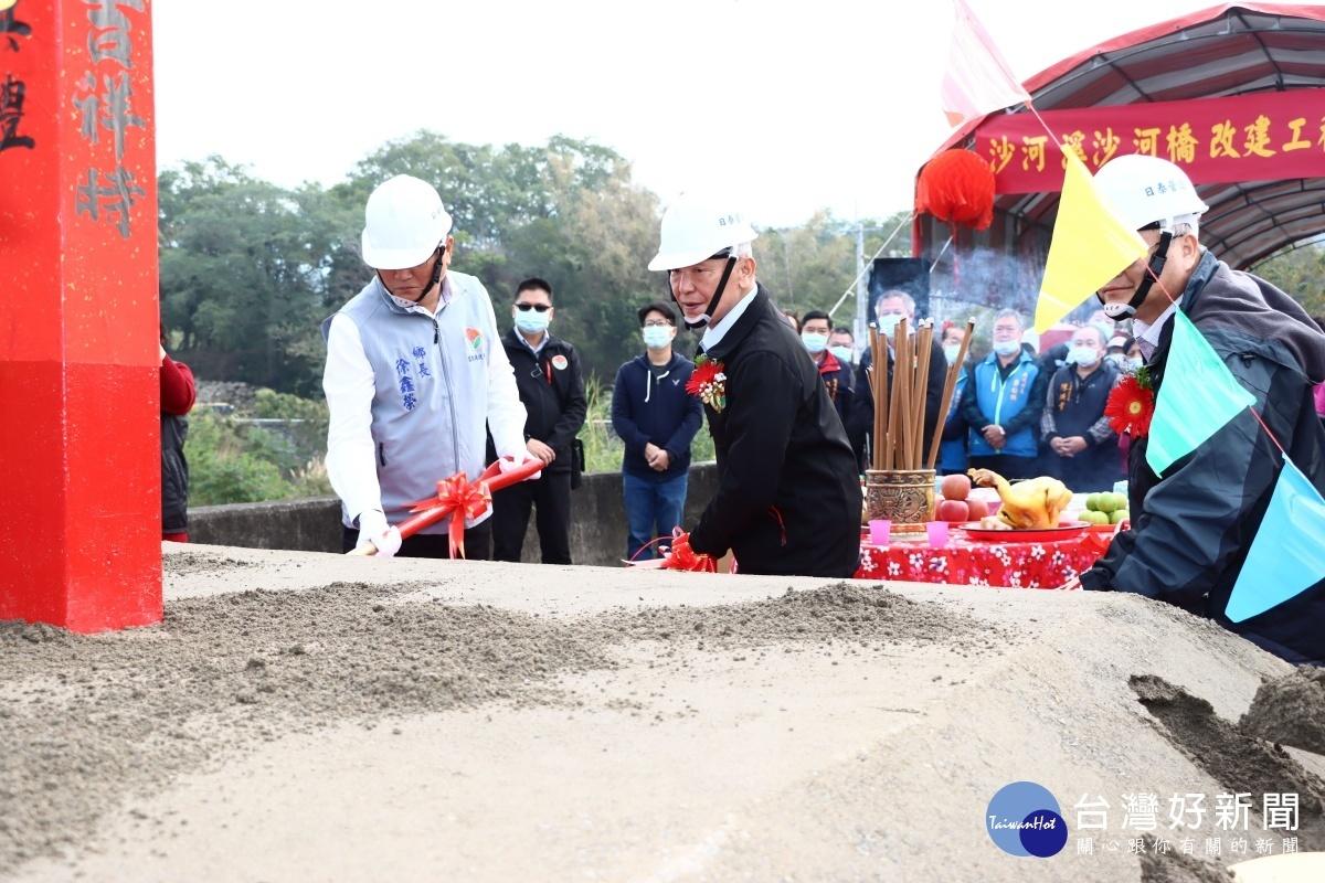 苗栗頭屋鄉沙河橋改建工程動土 預計明年1月完工