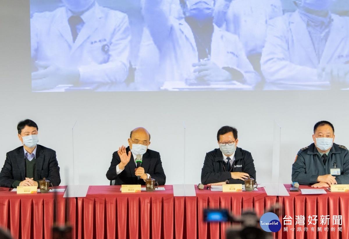 蘇貞昌參加區域聯防會議 感謝各醫療院所為國人做出的努力