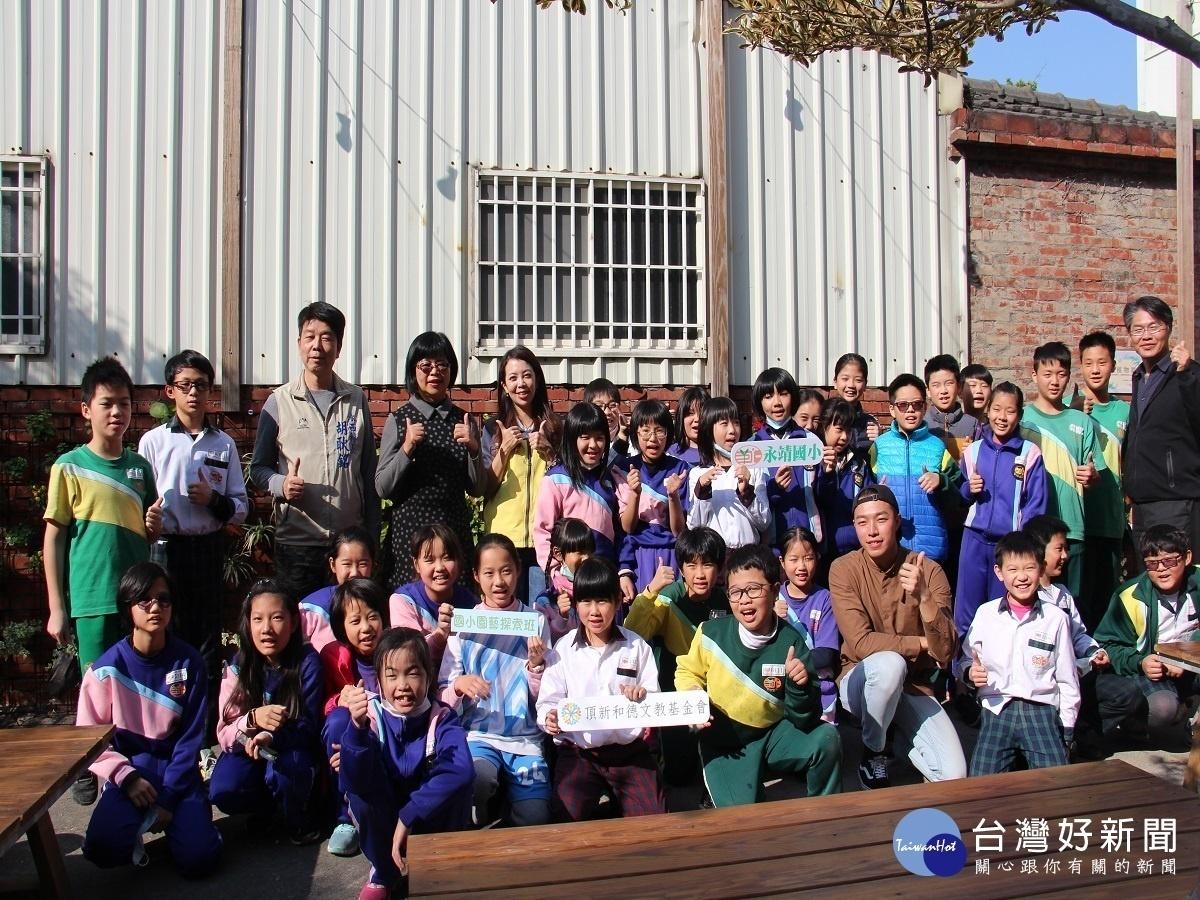 33名小園藝師打造「植夢園」 基金會邀民眾造訪參觀
