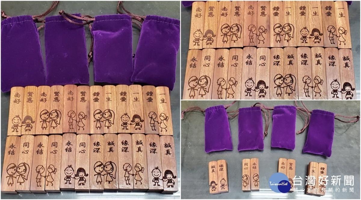 員山戶政事務所好創意 紫檀對印VS寶具湯匙 對映人生兩大喜事