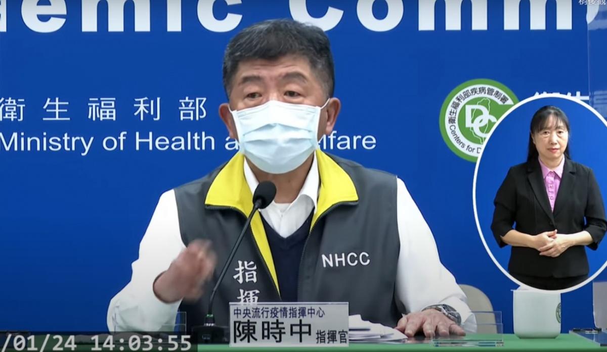 部桃綠區病房也染疫 病患出院9天發病「感染源待釐清」