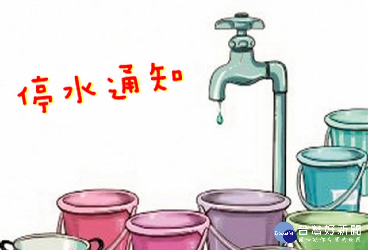 配合台電工程6/16停水施工 龍潭大溪平鎮近7萬用戶受影響